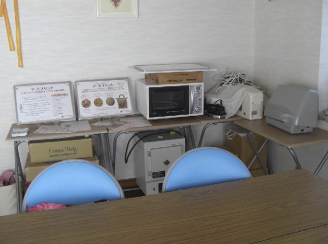 教室設備の一部